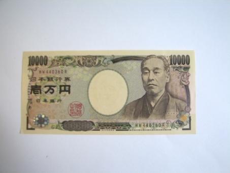 奨学金返済1万円