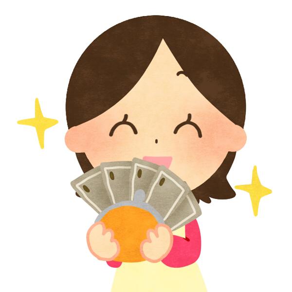 主婦臨時収入