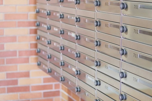 みずほ銀行カードローン郵便物