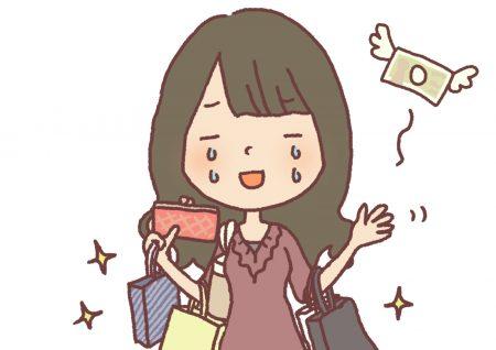 お金がないブランドバッグ