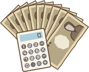奨学金借金