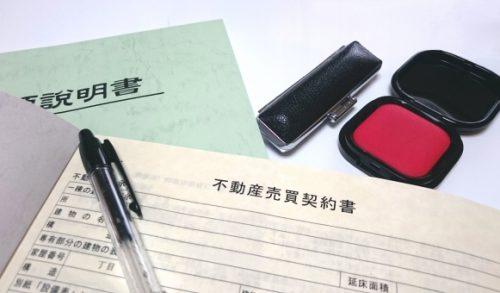 生活費,1万円,キャッシング