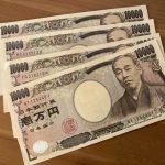 アコム,10万円,消費者金融